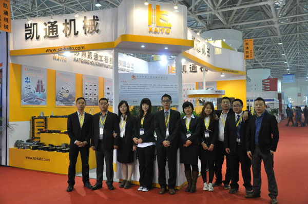 2011中国(北京)国际工程机械展览与技术交流会