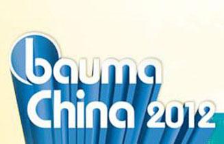 宝马展:中国仍是全球工程机械最大市场