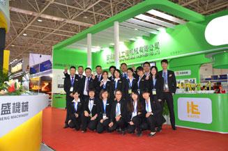 2013北京国际机械展览会