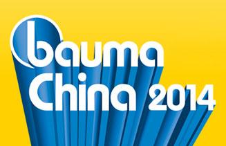2014上海宝马展